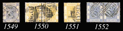 """used  1877 16c. yellow horizontal pair cancelled by """"D.29"""" in black with a central strike of """"S1"""", also in black; superb fresh colour and in remarkably fine condition. A stunning and rare multiple. Photo"""