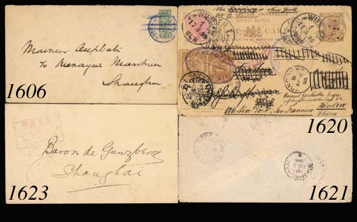 """cover 1893 (23 May) envelope (trivial foxing) from Kewkiang to Shanghai, bearing 1892 Colours Changed 2c. green bisected vertically tied by """"LOCAL POST/SHANGHAI"""" and crayon strokes, both in blue, the reverse showing  """"CUSTOMS/KIUKIANG"""" despatch c.d.s. in red partly overstruck by """"CUSTOMS/SHANGHAI"""" c.d.s., also showing """"SHANGHAI/LOCAL POST"""" c.d.s. in blue. An extremely rare and possibly unique usage of mail from Kewkiang sent via the Shangai Local Post. Photo"""
