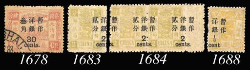 unmounted mint  2c. on 2ca. dull yellow-green variety surcharge shifted about 10mm right, a horizontal pair with interpanneau margin, fine, unmounted mint. Photo