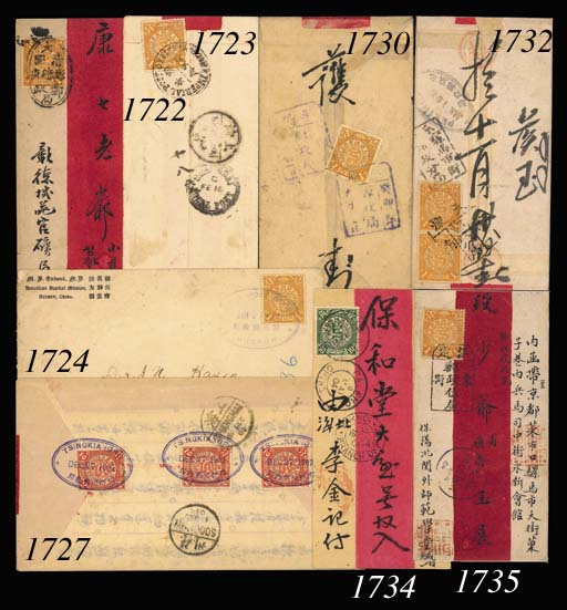 cover TSINGKIANGPU: 1902 (27 Dec.) red band envelope (with enclosure) addressed to Soochow bearing, on the reverse, C.I.P. 2c. (3) tied by superb strikes of the dated oval in blue with Shanghai and Soochow bilingual c.d.s. alongside; the face with a good strike of the despatch registered h.s. in red and boxed h.s. in black. Fine. Photo