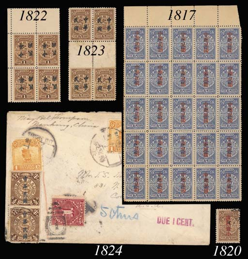 unused Block of Four  5c. brown variety imperforate between stamp and interpanneau margin, two examples in a block of four, some ageing, part original gum. Mizuhara Collection. Photo