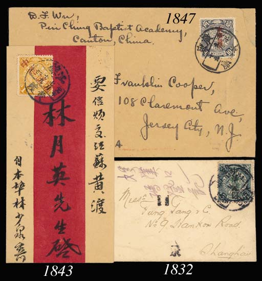 cover CANTON: 1913 (19 Sep.) envelope from the Baptist Academy to New Jersey bearing red overprint on 10c. tied by a fine strike of the despatch c.d.s. and with backstamps of Canton and Hong Kong, scarce. Mizuhara Collection. Photo