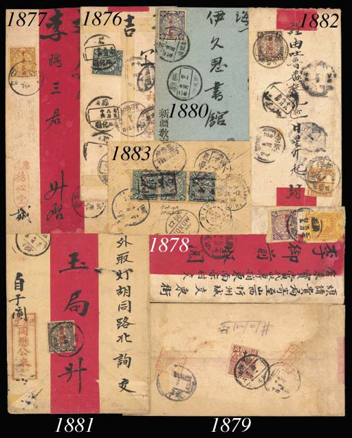 """cover 1913 (1 Oct.) red band envelope registered to Yang Liu Chin, Tientsin and bearing, on the reverse, 1912 London print 20c. tied by Tihwa despatch c.d.s., the front with boxed registration """"R"""" mark with Chinese name, good. Photo"""