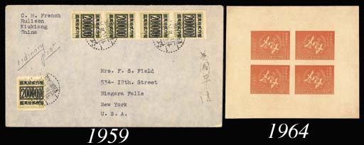 """cover 1949 (7 June) envelope to U.S.A. marked """"ordinary post"""", bearing Money Order $200,000 on $1,000 vertical strip of four and a single tied by Kiukiang postmarks and franked at $1,000,000 Gold Yuan for the 10c. Silver Yuan rate. An extremely rare usage of this Gold Yuan stamp within the Silver Yuan period, shortly before the liberation of Kiukiang. Less than ten airmail covers are known with this franking. This is the only recorded example sent by ordinary surface mail. It may well be the earliest known usage of this stamp on any cover. Photo"""