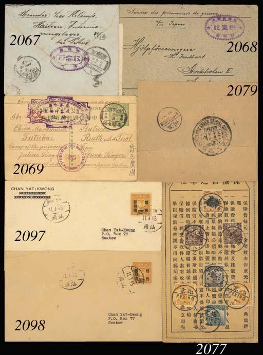 cover -- $400 on 1c. yellow-orange tied on local, philatelic envelope by Swatow 1945 (11 Sep.) c.d.s.