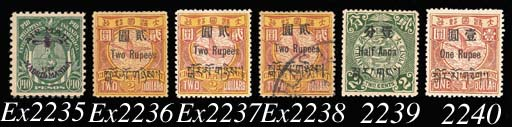 unused  -- 3p. on 1c. to 2r. on $2 set of eleven, much gum disturbance from large hinges, traces of gum. S.C. C1-11