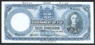 Government Issue, specimen £10
