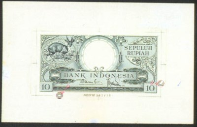 Bank Indonesia, obverse 10 rup