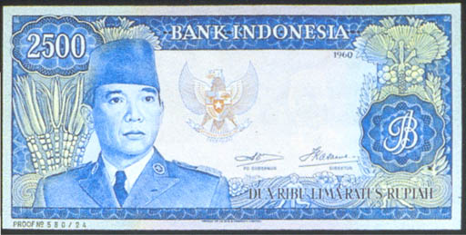 Bank Indonesia, proof 2500 rupiah, 1960, serial no. A0000, blue and multicoloured, President Sukarno at left, arms at centre, bank initials at right, value top left, reverse blue and multicoloured, dancer at right (P. unlisted; Handjaja unlisted), a De La Rue printing, uncirculated and very rare