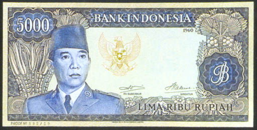 Bank Indonesia, proof 5000 rup