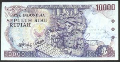 Bank Indonesia 10000 rupiah, 1