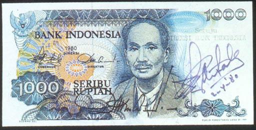 Bank of Indonesia 1000 rupiah, 1980, prefix AAA, blue and m/c, Soetomo at centre, manuscript signatures of Rachmat Saleh and Durmawel Achmad (P.119; Handjaja 316), uncirculated