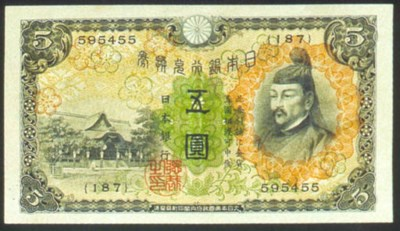 Bank of Japan, Convertible Sil