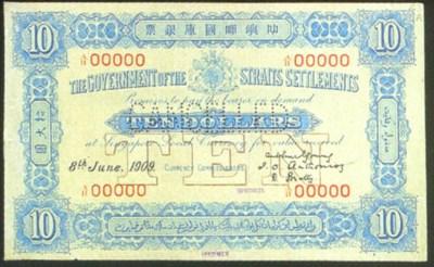 Government Issue, Specimen $10
