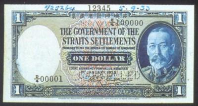 Government Issue, specimen $1,