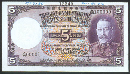 QQGovernment Issue, specimen $