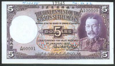 QQGovernment Issue, specimen $