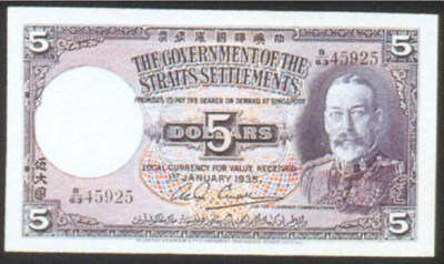 Government Issue $5, 1 Jan 193