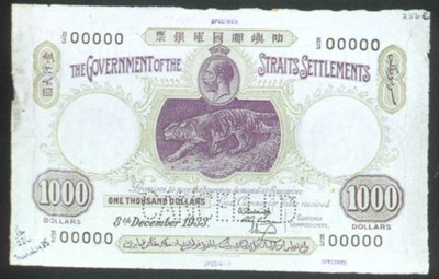 Government Issue, Secimen $100