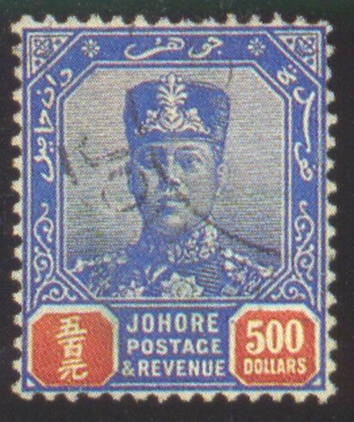 used  1926 Script $500 blue an
