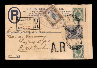 cover 1919 10c. registered env