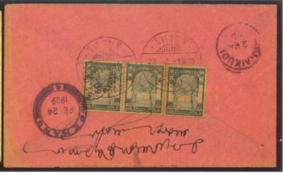 cover 1909 (23 Feb.) pink enve
