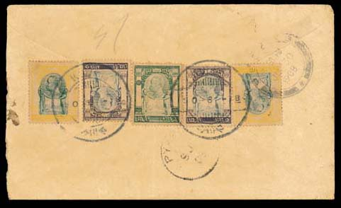 """cover 1908 (20 June) envelope to Pyapon, Burma bearing, on reverse, 1905-09 1a. (2), 2a. (2) and 3a. (unlisted in S.G.) cancelled with two fair strikes of the double-ring bi-lingual """"KULIM"""" c.d.s. (S.G. Type D), one 1a. additionally tied by Penang transit c.d.s. and with arrival c.d.s. alongside, a further strike of the Type D on face. A very rare and colourful franking. Photo"""