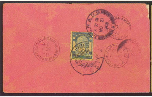 """cover 1908 (21 Nov.) pink envelope to India bearing, on reverse, 1905-09 9a. cancelled with a fair strike of the double-ring bi-lingual """"Kulim"""" (S.G. Type C) and additionally tied by Penang transit c.d.s., four Indian c.d.s. around the adhesive, superb strike of the Type C c.d.s. on face. Photo"""