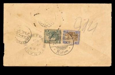 cover 1909 (21 July) envelope