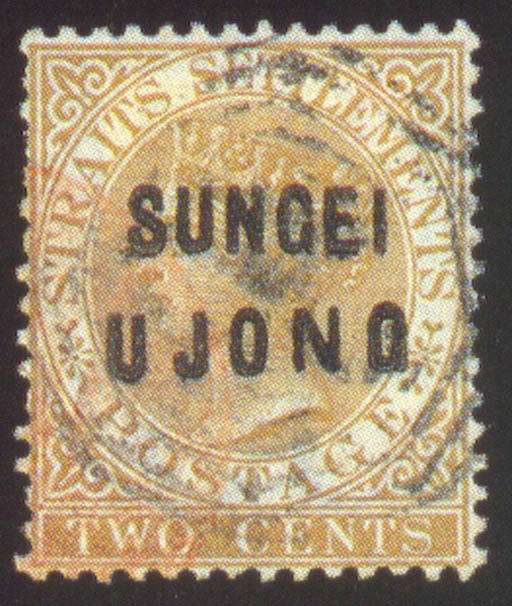 used  1881 Straits 2c. brown overprinted with S.G. Types 2 and 5, lightly cancelled; a few short perfs at left otherwise fine. Very rare. B.P.A. Certificate (1999). S.G. 2, £2500. Photo
