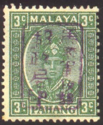 unused  3c. green with handsta