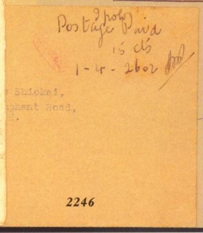 cover 1942 (1 Apr.) locally ad