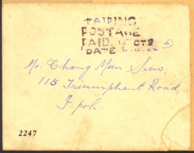 cover 1942 (6 Apr.) envelope (