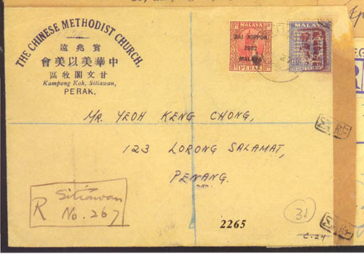cover 1942 (27 Aug.) Chinese M