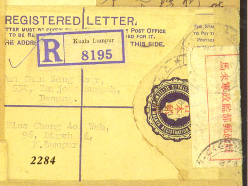 cover 1944 (28 Aug.) Straits 1