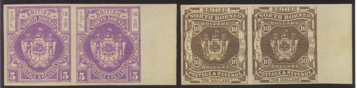 unused  1889 $5 bright purple