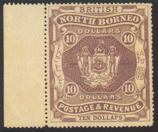 unused  1889 $10 brown, a marg