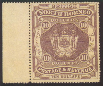 unused  1889 $10 brown, a marg