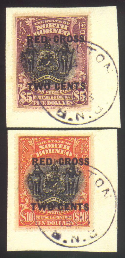 used  1918 (Aug.)