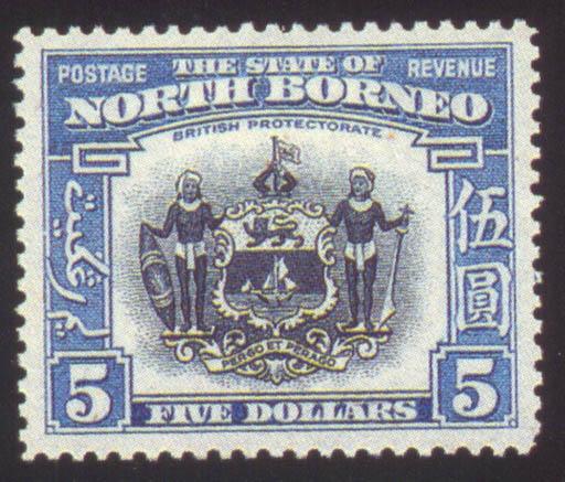 unused  1939 1c. to $5 set of