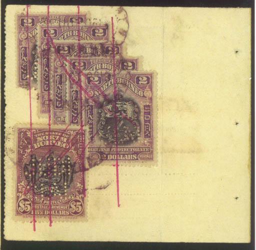 on piece  1919 (22 Aug.) recei