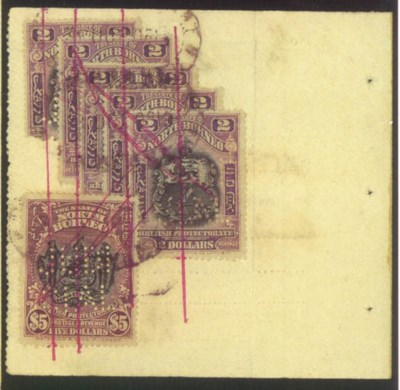 on piece  1919 (22 Aug.) recei