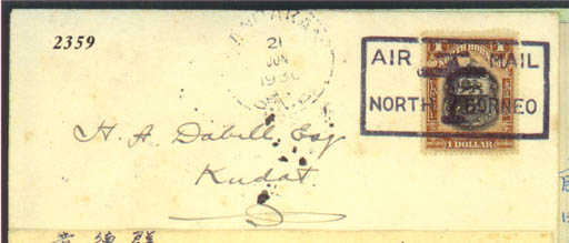 Air Mail cover 1930 (21 June)