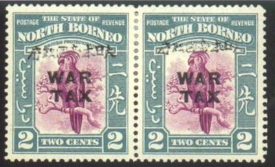 unused  -- 2c. purple and gree
