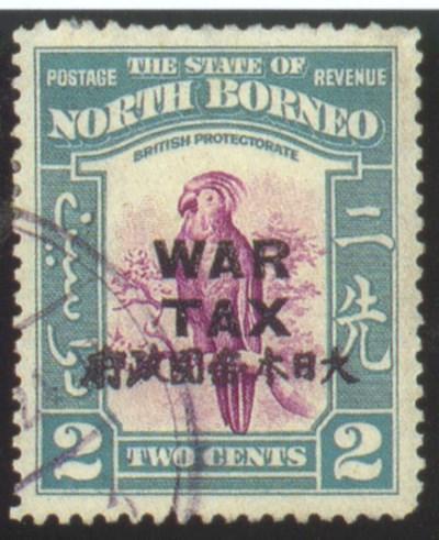used  -- 2c. purple and greeni