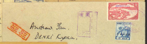 cover -- 1945 native envelope