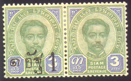 unused  1889 (Nov.)-91 handsta