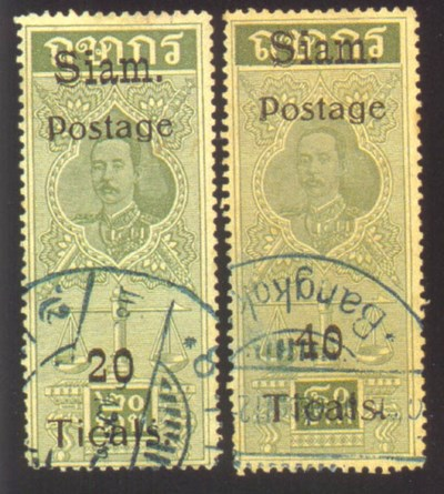 used  1907 (Apr.) overprinted
