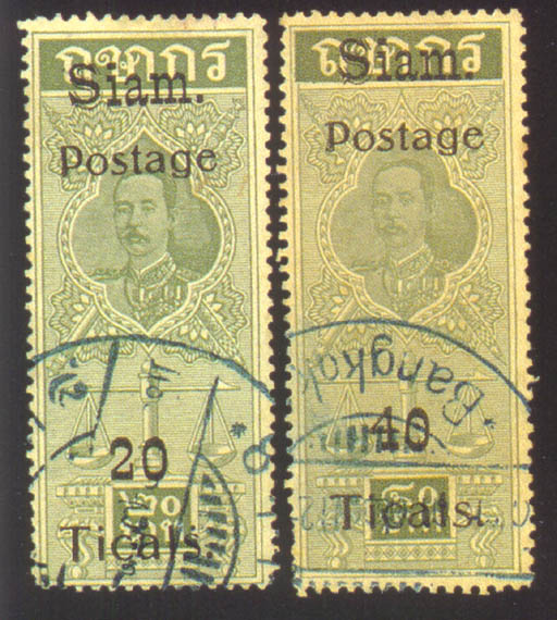 used  1907 (Apr.) overprinted on Fiscal stamps, 10t. (2), 20t. and 40t., good to fine used. Siriwong 108-110, B38,000. Photo
