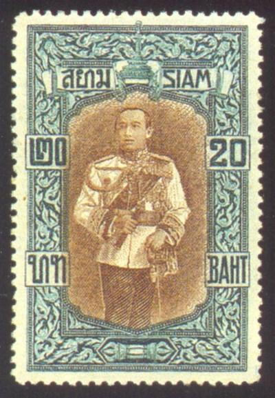 unused  1917 (1 Jan.) 2s. to 2
